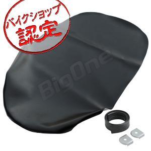 シート レザー CB400SF 純正タイプ 表皮 黒 ブラック CB400SB NC39 NC42 REVO 張替 補修 加修 修理 バイク|max-advancer