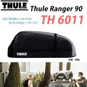 THULE スーリー レンジャー90 Ranger90 TH6011 110×80×40cm 280L ジェットバッグ ルーフボックスアクセサリー収納|max-advancer
