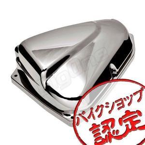 ZOOMER-X ズーマーX JF52 エアクリーナー カバー ダーク クロム メッキ バイク用 max-advancer