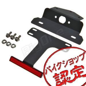 PCX フェンダーレス キット PCX125 JF28 PCX150 KF12 艶消しブラック バイク用|max-advancer