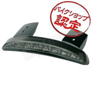バイク LED テール ランプ ウインカー 内蔵 フェンダー エッジ スモーク 汎用 ビラーゴ250 バルカンクラシック400 XL883N バルカン2 シャドウスラッシャー400等 max-advancer