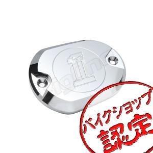 マスターキャップ クロムメッキ XL1200C XL883 XL1200R XL883C XL1200L XL883L XL883C XL1200N XL1200X マスターカバー シリンダーキャップ|max-advancer