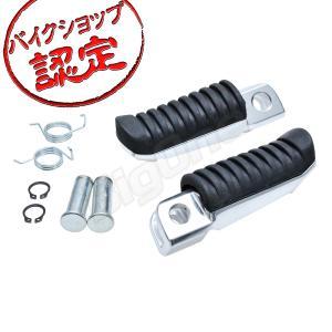 純正タイプ ステップペダル ZRX1200R ZRX1200S ZX-12R NINJA250R バリオス2 ZRX1100 ZRX400 GPZ900R ゼファー750RS ゼファー400 ゼファーχ ZZR1400|max-advancer