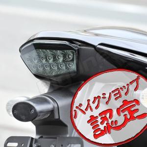 バイク LED テール ランプ Ninja250R ウインカー 内蔵 スモーク JBK-EX250K|max-advancer