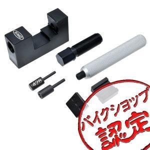 チェーンカッター カシメ工具 圧入工具 カシメ 428チェーン 520チェーン 525チェーン 530チェーン Oリングチェーン Uリングチェーン シールチェーン スプロケ|max-advancer