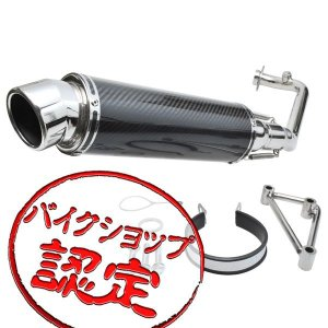 マジェスティS SMAX カーボン フルエキゾースト マフラー アップタイプ JBK-SG28J SG271 サイレンサー バイク用|max-advancer