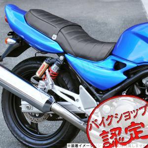 バリオス2 シート レザー タックロール タイプ 黒 ブラック 表皮 ZR250B 97-99 BA-ZR250B 00-07|max-advancer