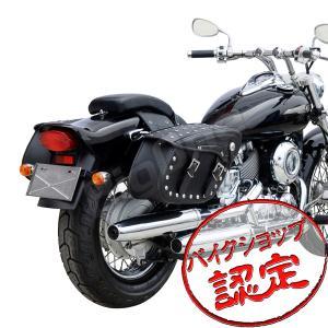 サドルバッグ 黒 ブラック ビラーゴ250 マグナ250 ブルーバード800 FLHTCU イントルーダー400 デスペラード400 シャドウスラッシャー750 ドラッグスター400