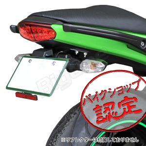 Ninja400R フェンダーレス キット SMDナンバー灯 EBL-ER400B Ninja650R EX650C ER-4N ELB-ER400B ER-6N ER650C Ninja400R 11-13 Ninja650R 09-11 バイク用 max-advancer