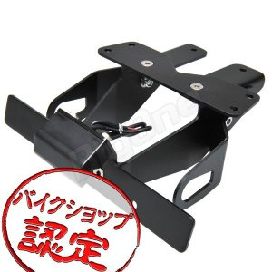 Z750 フェンダーレス キット SMDナンバー灯 Z750 ZR750L Z1000 ZRT00B Z750 07-12 Z1000 07-09 バイク用 max-advancer