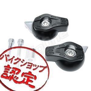 ZX-10R用 エンジンスライダー 左右セット 対応車種|Kawasaki ZX-10R 11-14...