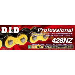 チェーン DID 428NZ SDH-150RB G&B ゴールド ブラック チェーン 428-150L max-advancer