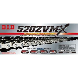 チェーン DID 520ZVM-X-100ZB S&S シルバー チェーン 520-100L max-advancer
