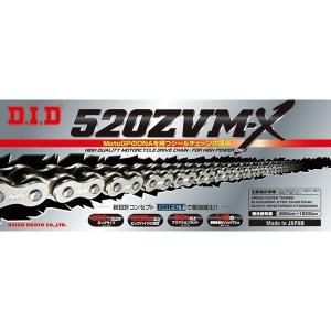 チェーン DID 520ZVM-X-110ZB S&S シルバー チェーン 520-110L max-advancer