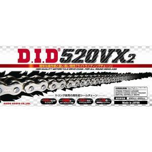 チェーン DID 520VX2-110ZB S&S シルバー チェーン 520-110L|max-advancer