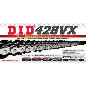 チェーン DID 428VX-130ZB S&S シルバー チェーン 428-130L max-advancer