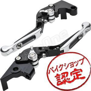 ビレット レバー セット 可倒式 黒/銀 ブラック シルバー MT-07 MT-09 FZ6-N F...