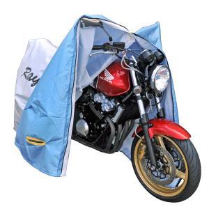 バイク カバー HMD-03 L 国産 平山産業 GSX400S 刀 SR400 CBR400RR GPZ400 シグナスX TDR125 SV400 CBR250RR FZ400 バンディット400 マジェスティS PCX150 EX-4 max-advancer 03