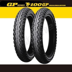 ダンロップ TT100GP 前後セット 90/100-18 54S WT 110/90-18 61S WT SR400 SR500 90-100-18 110-90-18 フロント リア リヤ タイヤ DUNLOP max-advancer