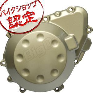エンジンカバー ジェネレーターカバー Z750 ZR750J 04-06 Z750S ZR750K 05-07 エンジンカバー|max-advancer