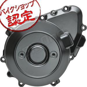 エンジンカバー ジェネレーターカバー Z1000 ZRT00A 03-06 エンジンカバー|max-advancer