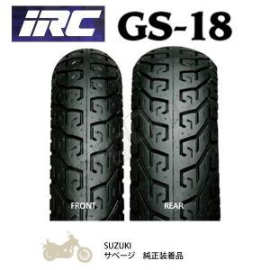 タイヤ IRC GS-18 前後タイヤ 100/90-19 M/C 57H WT 140/80-15 M/C 67H WT フロント/リア 前輪/後輪 100-90-19 140-80-15 チューブタイプ GS18