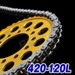 チェーン 420-120L ウェーブ125 ZR50 マグナ50 CRM80 CRM50 チャッピー80 FS80 AR80 チャッピー50 FR80 TS50 DT80 CF50 シャリー GA50 KSR-1 BW80 ジャズ|max-advancer|02