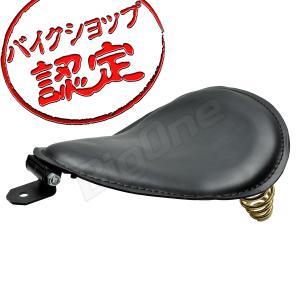 サドル ソロ シート 汎用 薄型 黒 ブラック スプリングマウント キット バイク SR400 バルカン400 ドラッグスター 400 1100 マグナ250 エストレア|max-advancer