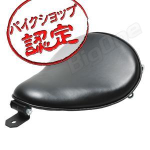サドル ソロ シート 汎用 黒 ブラック クリップ スプリング マウント キット バイク ドラッグスター 250 400 1100 SR400 ビラーゴ250 エストレア max-advancer