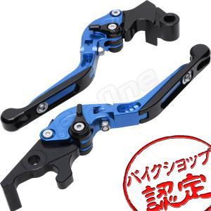 ビレット レバー セット 可倒式 青/黒 ブルー ブラック YZF-R25 YZF-R3 YZFR25 YZFR3 MT-25 MT-03 MT25 MT03 ブレーキ クラッチ|max-advancer