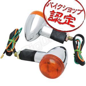 バイク DS ウインカー 純正タイプ YBR250 エストレ...