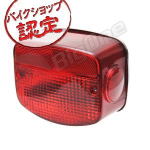バイク 純正タイプ テールライト Z250FT Z400FX Z400J Z500 Z550FX Z650 Z750 Z900 Z1000 Z1 Z1-R KZ400 KZ440 KZ550 KZ650 KZ750 KZ900 KZ1000 テールランプ|max-advancer