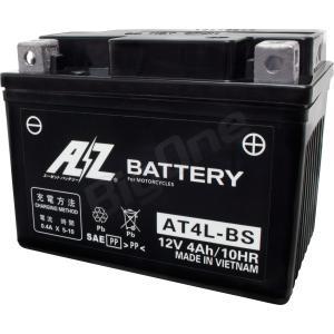 AZ バッテリー AT4L-BS 液入充電済 互換品番 FT4L-BS FTH4L-BS RBT4L-BS YT4L-BS GT4L-BS KT4L-BS DYT4L-BS 二輪 オートバイ バイク|max-advancer