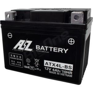 AZ バッテリー ATX4L-BS 液入充電済 互換品番 FTH4L-BS RBTX4L-BS YTX4L-BS DYTX4L-BS 二輪 オートバイ バイク|max-advancer