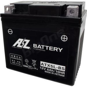 AZ バッテリー ATX5L-BS 液入充電済 互換品番 FTX5L-BSFTZ5L-BS RBTX5L-BS YTX5L-BS GTX5L-BS KTX5L-BS DYTX5L-BS 二輪 オートバイ バイク|max-advancer