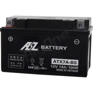 AZ バッテリー ATX7A-BS 液入充電済 互換品番 FTX7A-BS RBTX7A-BS YTX7A-BS GTX7A-BS KTX7A-BS DYTX7A-BS 二輪 オートバイ バイク|max-advancer