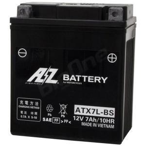AZ バッテリー ATX7L-BS 液入充電済 互換品番 FTX7L-BS RBTX7L-BS YTX7L-BS GTX7L-BS KTX7L-BS DYTX7L-BS 二輪 オートバイ バイク|max-advancer