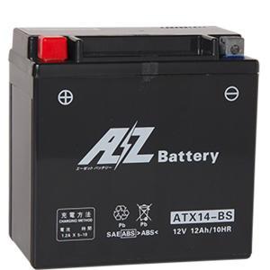 AZ バッテリー ATX14-BS 液入充電済 互換品番 FTX14-BSFTZ14-BS RBTX14-BS YTX14-BS DYTX14-BS 二輪 オートバイ バイク|max-advancer
