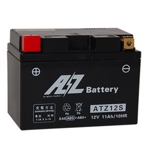 AZ バッテリー ATZ12S 液入充電済 互換品番 YTZ12S 二輪 オートバイ バイク|max-advancer