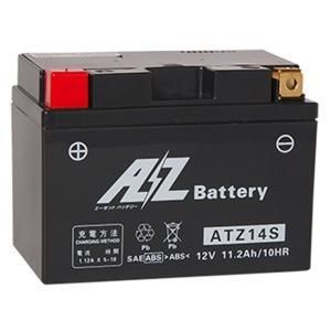 AZ バッテリー ATZ14S 液入充電済 互換品番 YTZ14S FTZ14S 二輪 オートバイ バイク|max-advancer