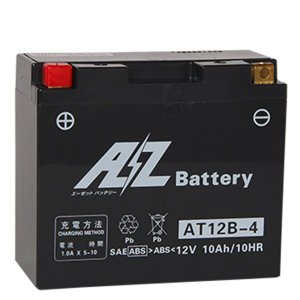 AZ バッテリー AT12B-4 液入充電済 互換品番 YT12B-BS GT12B-44 二輪 オートバイ バイク|max-advancer