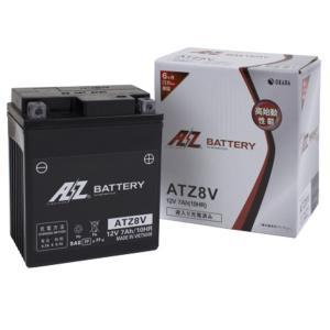 AZ バッテリー ATZ8V 液入充電済 互換品番 GTZ8V 二輪 オートバイ バイク|max-advancer