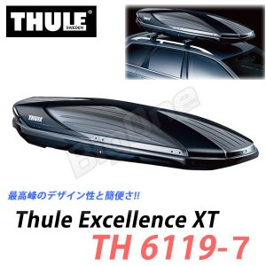 THULE Excellence XT エクセレンス TH6119-7 TH6119T グロスチタン 2トーン ルーフボックス|max-advancer