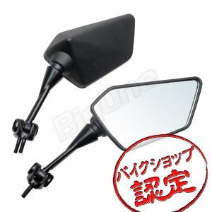 Ninja250R カウル ミラー 純正タイプ EX250K 車検対応 カウリング|max-advancer