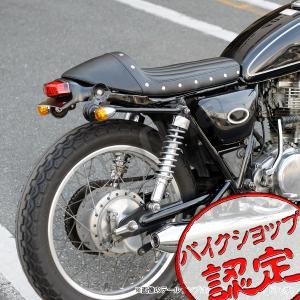 フェンダーレスキット SR400 SR500 FRP製 バッテリー収納可能 黒ゲルコート仕上げ 2H6 1JR BC-RH01J EBL-RH03J 2J2 1JN max-advancer