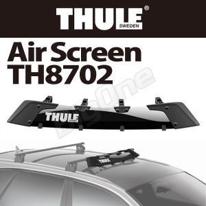 THULE エアスクリーン TH8702 111cm Air Screen ウイングバー ウイングバーエッジ スクエアバー 取り付け 対応|max-advancer