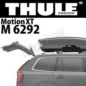 THULE Motion XT モーションXT M 400リットル 6292 チタン ルーフボックス|max-advancer