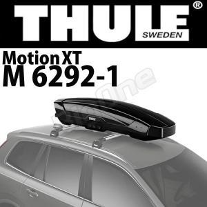 THULE Motion XT モーションXT M 400リットル 6292-1 ブラック ルーフボックス|max-advancer