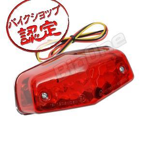 バイク LED ルーカス テールランプ ユニット 汎用 TW225 W650 ドラッグスター1100 バルカンII シャドウスラッシャー SR400|max-advancer