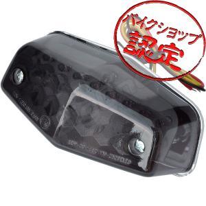 バイク LED テールランプ ルーカステール スモーク 汎用...